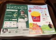 ファストフード店 トレイマット広告