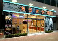 カラオケ 店内プロモーション