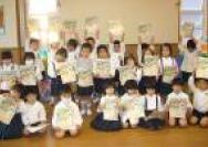 幼稚園サンプリング