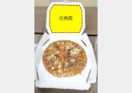 宅配ピザ広告